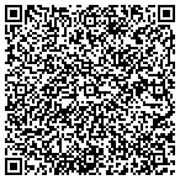 QR-код с контактной информацией организации ПОС. ВАЖИНЫ АМБУЛАТОРИЯ