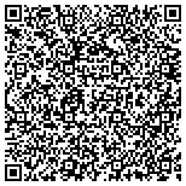 QR-код с контактной информацией организации СТРОИТЕЛЬ ПРОИЗВОДСТВЕННЫЙ СТРОИТЕЛЬНЫЙ КООПЕРАТИВ