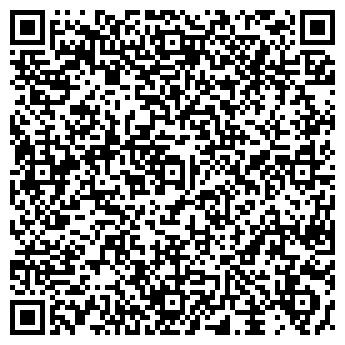 QR-код с контактной информацией организации БЕЛАЗ-СЕРВИС РПСУП