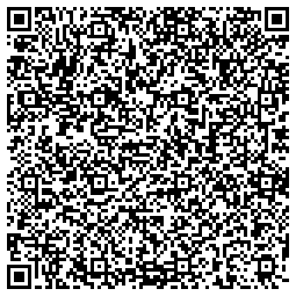 QR-код с контактной информацией организации ФОНД СОЦИАЛЬНОГО СТРАХОВАНИЯ РФ КАЛИНИНГРАДСКОЕ РЕГИОНАЛЬНОЕ ОТДЕЛЕНИЕ ПО ПРАВДИНСКОМУ РАЙОНУ