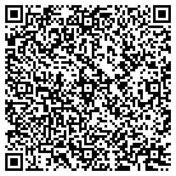 QR-код с контактной информацией организации ОБУВНАЯ ФАБРИКА ФИЛИАЛ