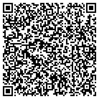 QR-код с контактной информацией организации БЮРО РЕМОНТА ТЕЛЕФОНОВ