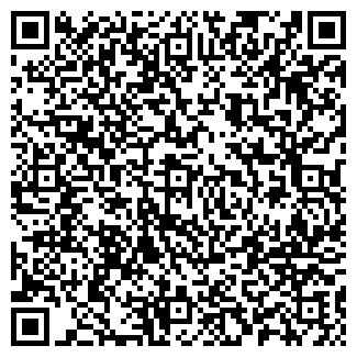 QR-код с контактной информацией организации ИНФУЗИОН КФЗ