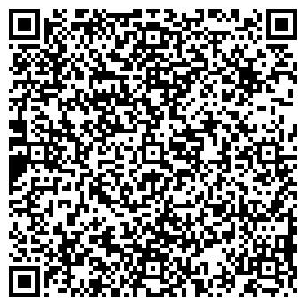 QR-код с контактной информацией организации ПРАВДИНСКАЯ ШКОЛА