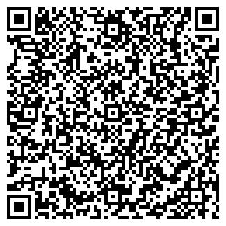 QR-код с контактной информацией организации ЗАПОРОЖСКОЕ