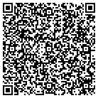 QR-код с контактной информацией организации ЛАРИОНОВО