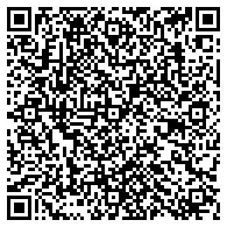 QR-код с контактной информацией организации ПОЧИНОК