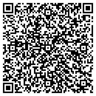 QR-код с контактной информацией организации СОСНОВО