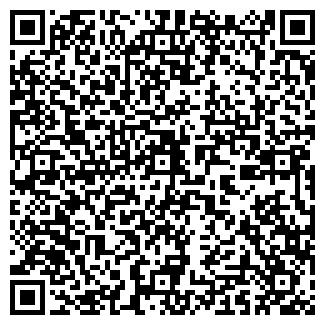 QR-код с контактной информацией организации СОСНОВО-1