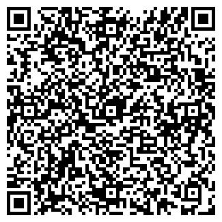 QR-код с контактной информацией организации СУХОДОЛЬЕ