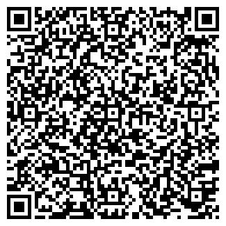 QR-код с контактной информацией организации ЭКОН, ООО