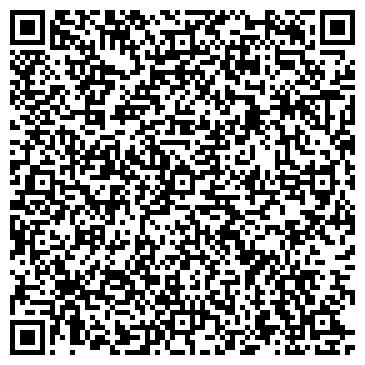 QR-код с контактной информацией организации № 41 ПРОФЕССИОНАЛЬНЫЙ АГРОТЕХНИЧЕСКИЙ ЛИЦЕЙ