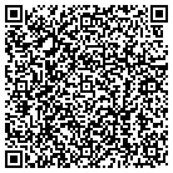 QR-код с контактной информацией организации МЕЧТА-ТУР БАЗА ОТДЫХА