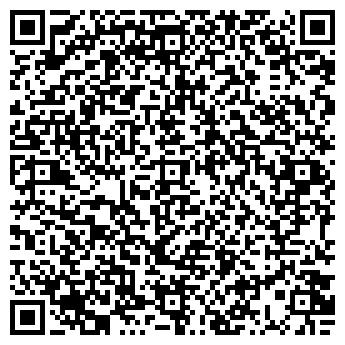 QR-код с контактной информацией организации ФОРВАТ