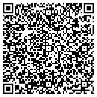 QR-код с контактной информацией организации АМПИАЛА