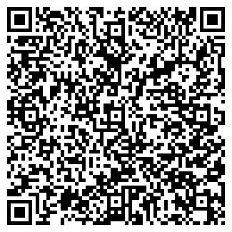 QR-код с контактной информацией организации ВОРОНИЙ ХУТОР