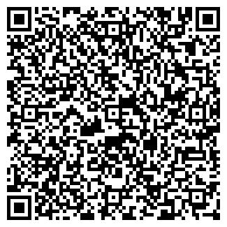 QR-код с контактной информацией организации ЛОСЕВСКИЙ