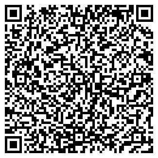 QR-код с контактной информацией организации ОТДЫХ, ООО
