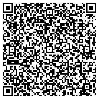 QR-код с контактной информацией организации РАДУГА БАЗА ОТДЫХА