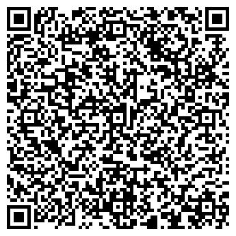 QR-код с контактной информацией организации У ПАПИКА