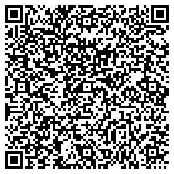QR-код с контактной информацией организации ФАКЕЛ БАЗА ОТДЫХА
