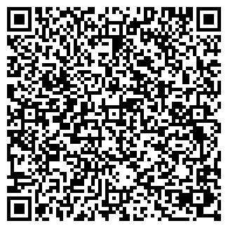 QR-код с контактной информацией организации КОСМОНАВТ-2