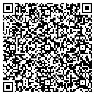 QR-код с контактной информацией организации СВЯЗИСТ