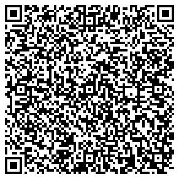 QR-код с контактной информацией организации ГЕЯ, ООО