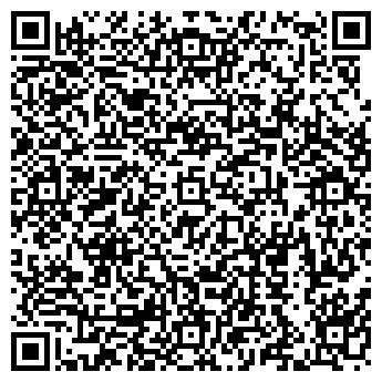QR-код с контактной информацией организации КРАСНООЗЕРНОЕ ПХ, ЗАО