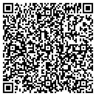 QR-код с контактной информацией организации ШУЯЛЕС ОРС