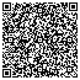 QR-код с контактной информацией организации ПРЯЖИНСКОЕ, ЗАО