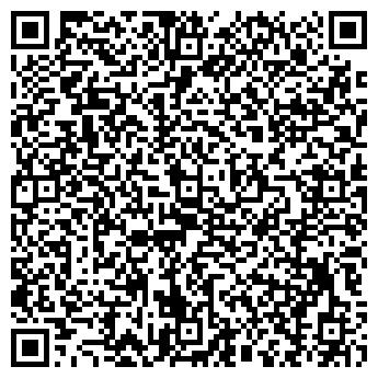 QR-код с контактной информацией организации ОВОЩНАЯ БАЗА, ОАО