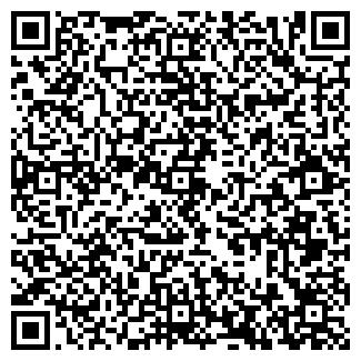 QR-код с контактной информацией организации ОЧАРОВАНИЕ, ЧП