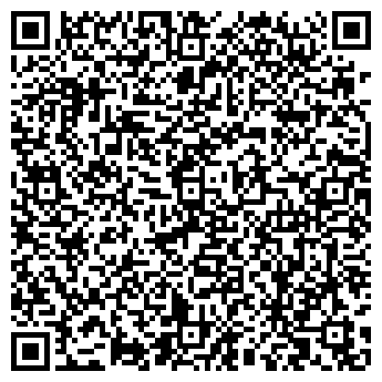 QR-код с контактной информацией организации СПЕЦТОРГСЕРВИС, ООО