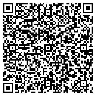 QR-код с контактной информацией организации СТ ПКФ, ООО