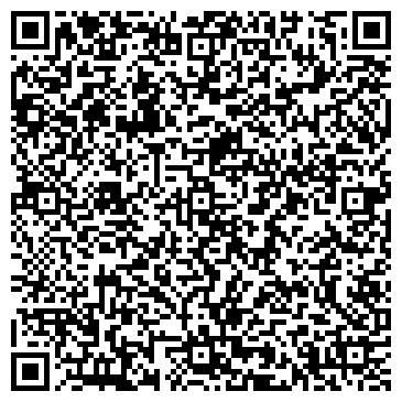 """QR-код с контактной информацией организации ЗАО """"Управление механизации 219"""""""