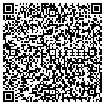 QR-код с контактной информацией организации ПРЕМИУМ ВОЯЖ