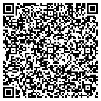 QR-код с контактной информацией организации АВТОШКОЛА