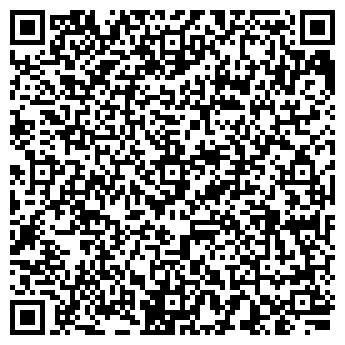 QR-код с контактной информацией организации АВТОМАШСЕРВИС ОДО