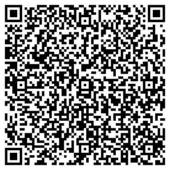 QR-код с контактной информацией организации № 33 ОГОНЕК ДЕТСКИЙ САД