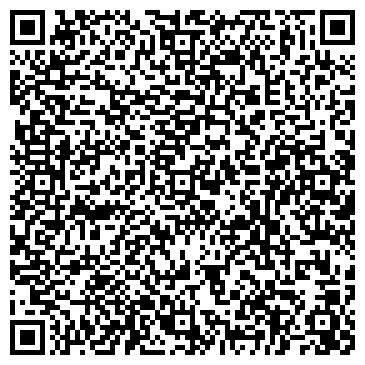 QR-код с контактной информацией организации ОБЛАСТНОЕ БЮРО ТЕХНИЧЕСКОЙ ИНВЕНТАРИЗАЦИИ