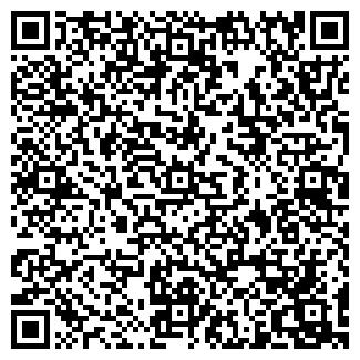 QR-код с контактной информацией организации ПСКОВЭНЕРГО, ОАО