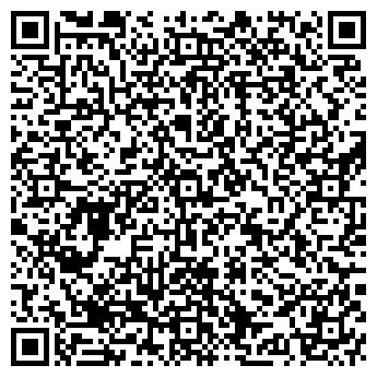 QR-код с контактной информацией организации XXI ВЕК ДИЗАЙН-СТУДИЯ, ЗАО