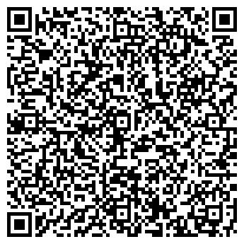 QR-код с контактной информацией организации № 8 УПРАВЛЕНИЕ МИКРОРАЙОНА