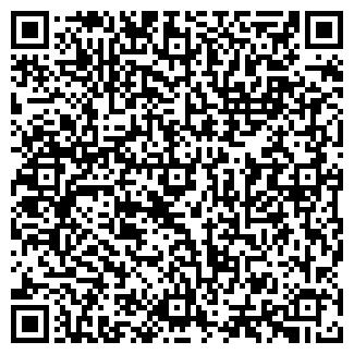 QR-код с контактной информацией организации ЗАПСКОВЬЕ
