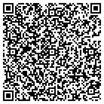 QR-код с контактной информацией организации АГАШ-СТРОЙ ООО СП