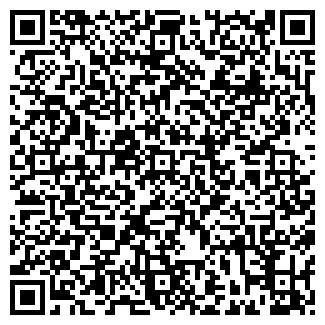 QR-код с контактной информацией организации ПОКАТОВ М. Я., ЧП
