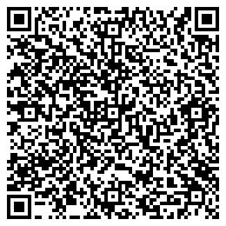 QR-код с контактной информацией организации ПСКОВТОРГОДЕЖДА