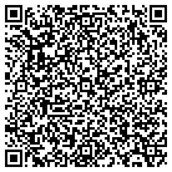 QR-код с контактной информацией организации АНДРЕЕВ Г. А.