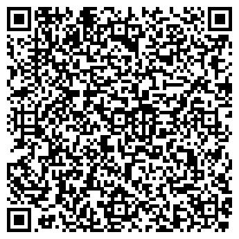 QR-код с контактной информацией организации АНДРИАНОВ В. Н., ЧП